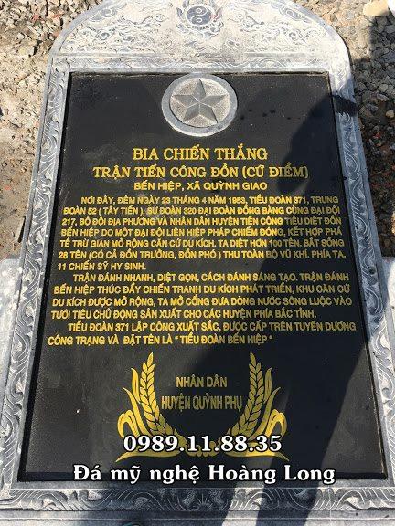 Bia chiến thắng tại Thái Bình